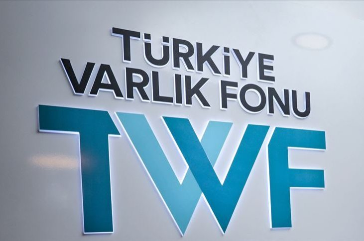 The logo of the Turkey Wealth Fund is seen in this undated photo. (AA Photo)