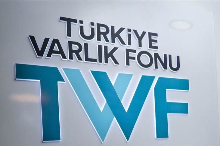 The emblem of the Turkey Wealth Fund is seen in an undated file photo. (AA Photo)