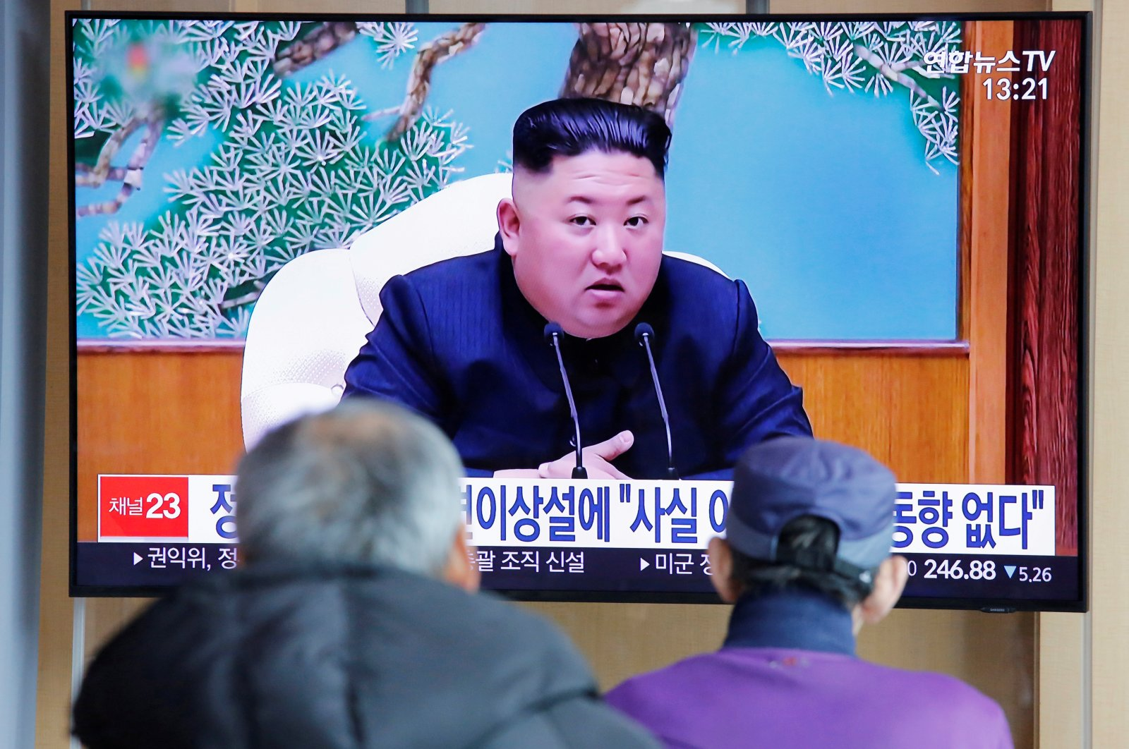 South Korean's watch a TV broadcasting a news report on North Korean leader Kim Jong Un, Seoul, April 21, 2020. (Reuters Photo)
