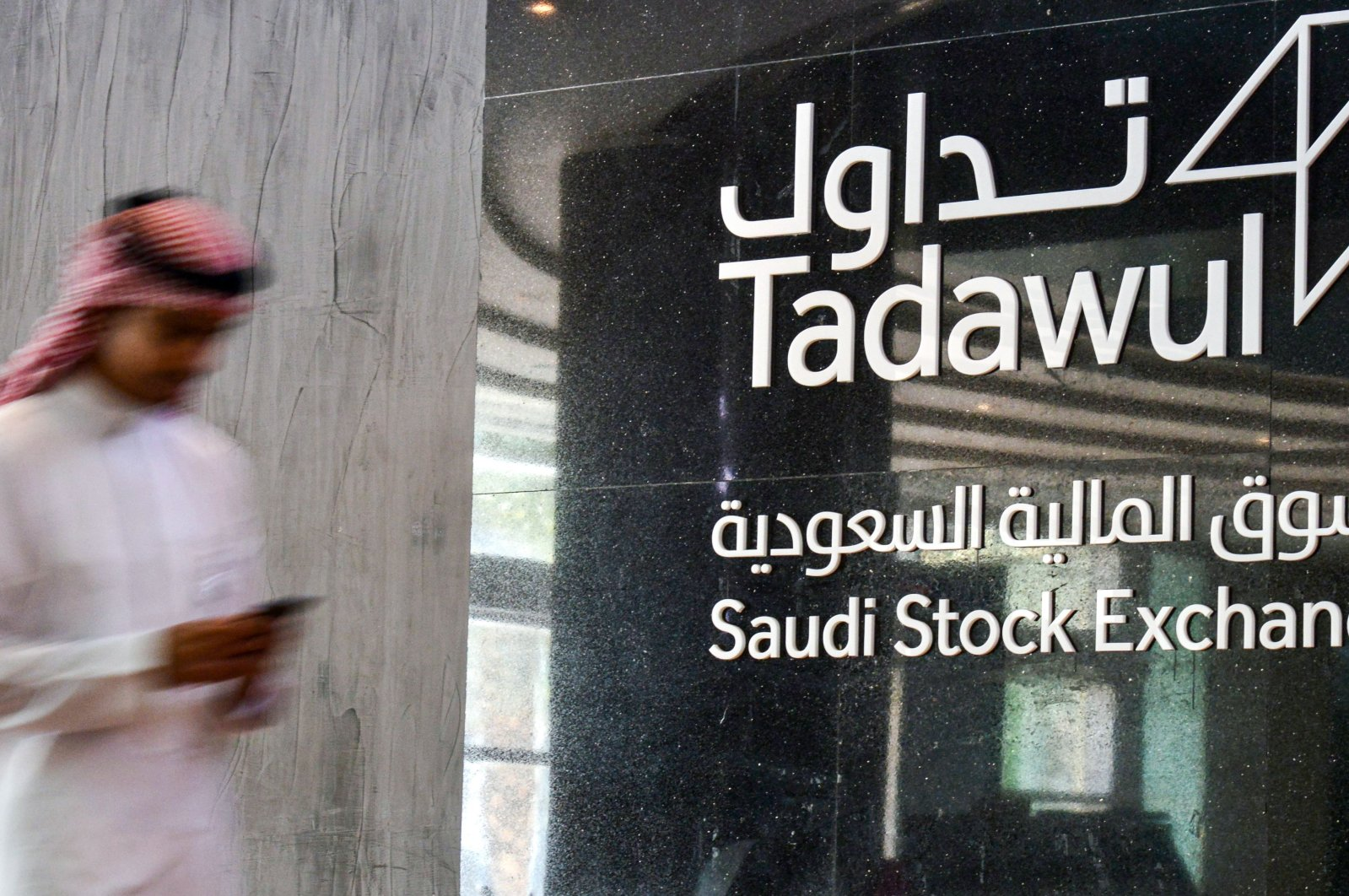 The logo of Saudi Arabia's Stock Exchange Market (Tadawul) bourse in the capital Riyadh, Dec. 12, 2019. (AFP Photo)
