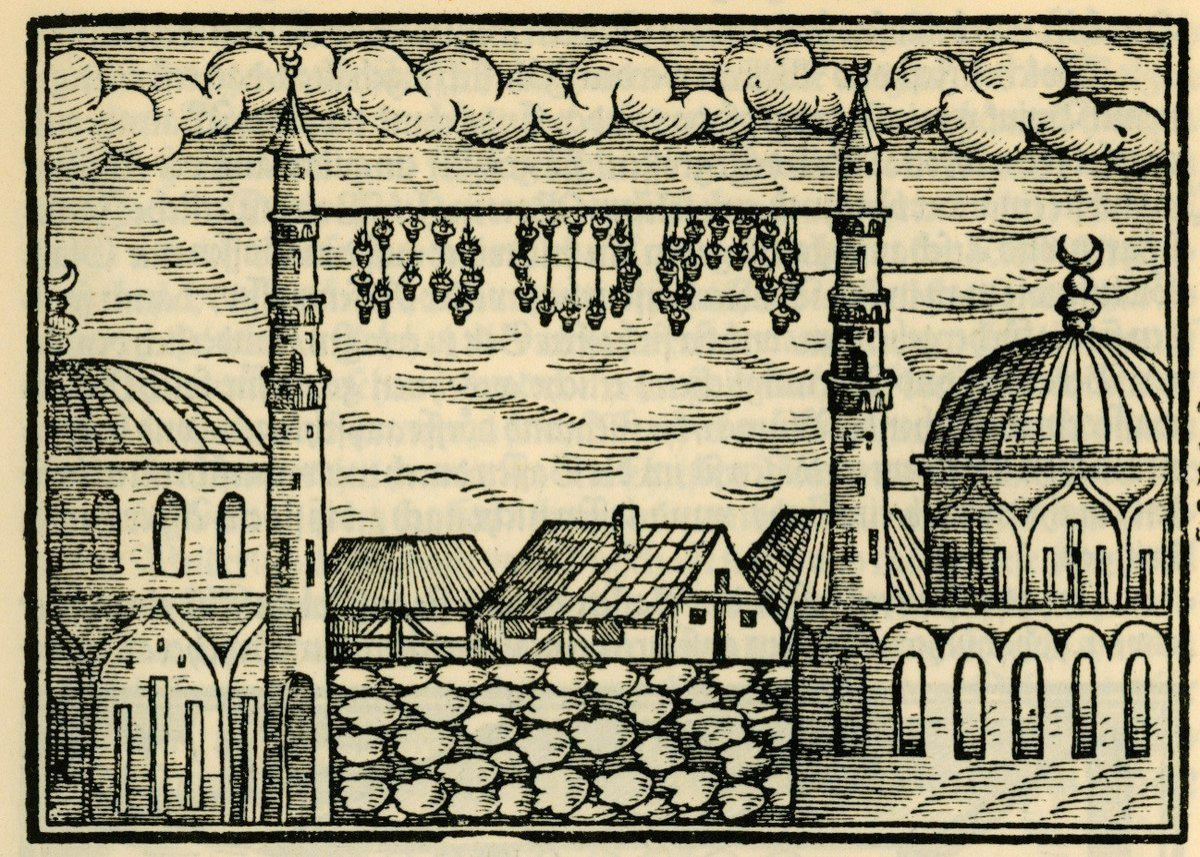 A mahya depiction in the travel book of Salomon Schweigger.
