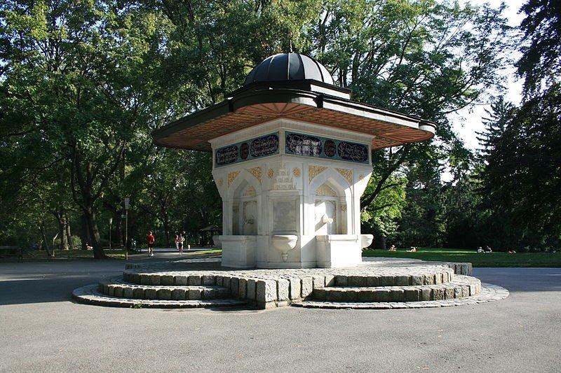 The Yunus Emre Fountain in the Türkenschanzpark, Vienna, Austria