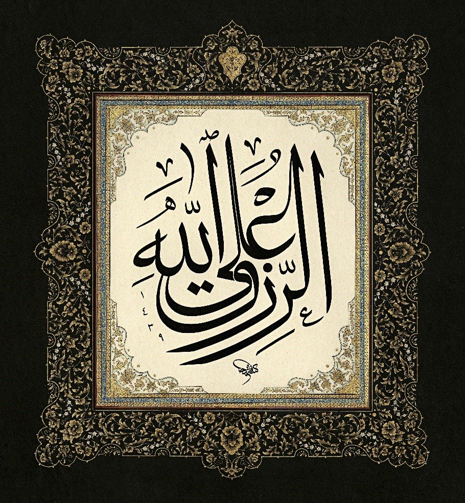 With calligraphy, Islamic letters in particular are written in an aesthetic and measured way.