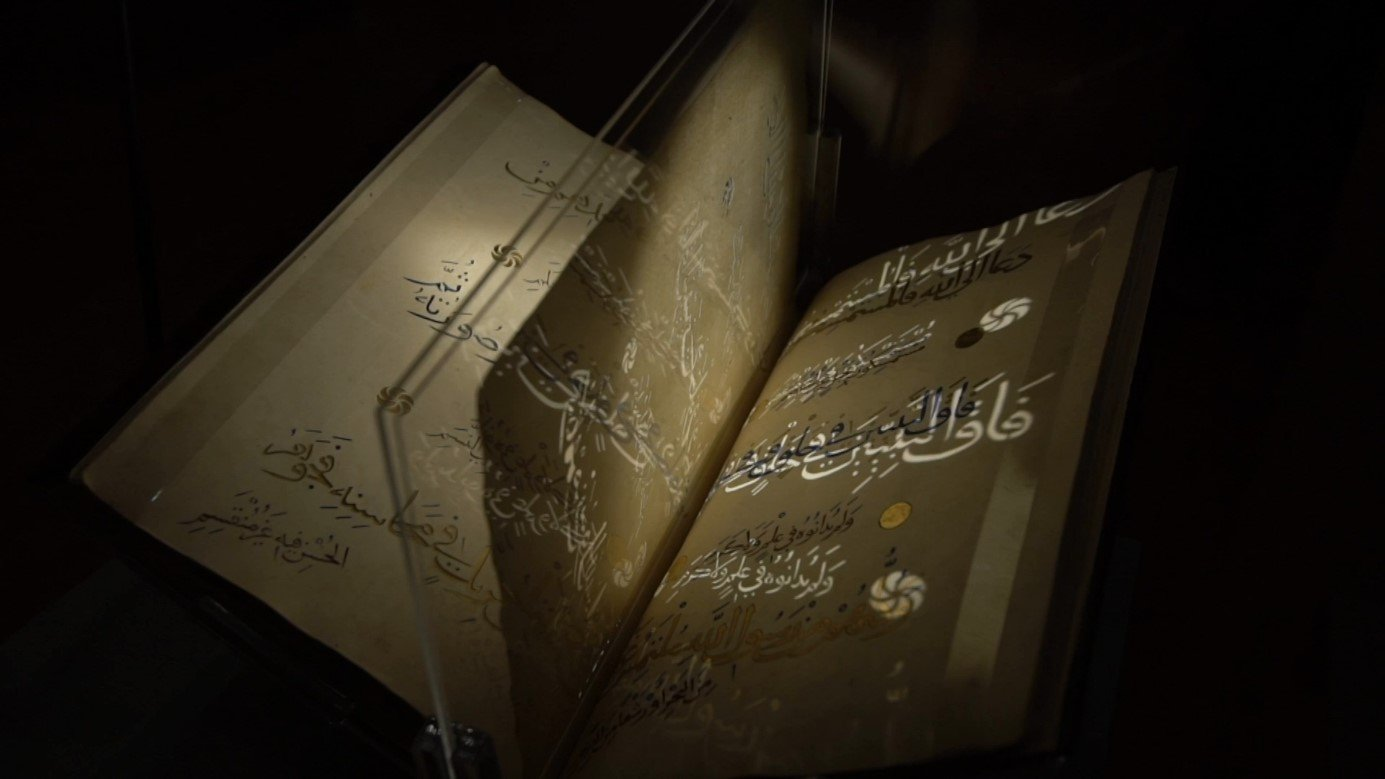 "An image of the Holy Quran manuscript displayed at the National Library's ""Trace of Ink"" exhibition, Ankara, Turkey."
