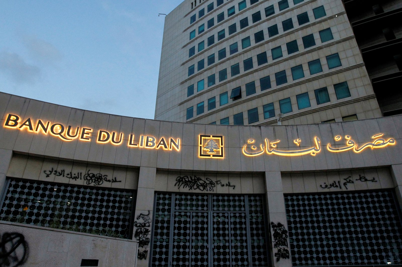 A view of Lebanon's Central Bank building in Beirut, Lebanon, April 23, 2020. (Reuters Photo)