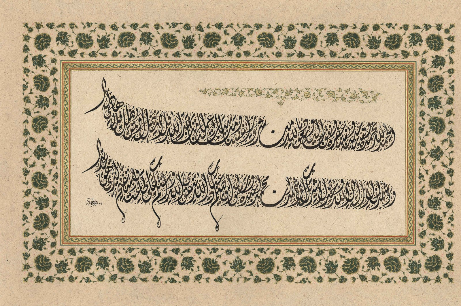 Hadiths from the Farewell Sermon, calligraphy by Hasan Çelebi, illumination by Nur Nevin, 46-by-72 centimeters, 2018.