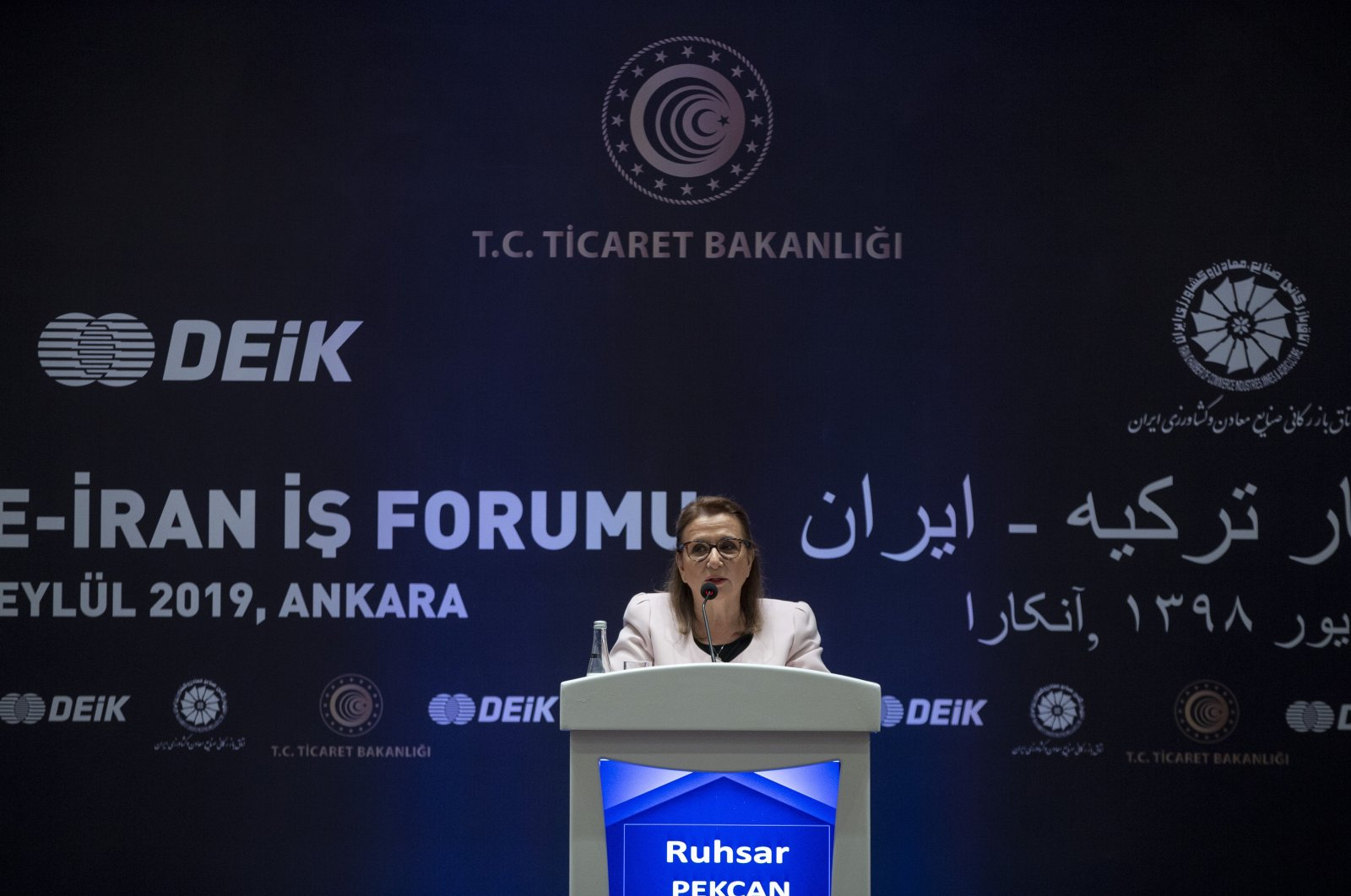 Turkish Trade Minister Ruhsan Pekcan delivers a speech in a Turkish-Iranian business forum in Ankara, September 2019. (AA Photo)
