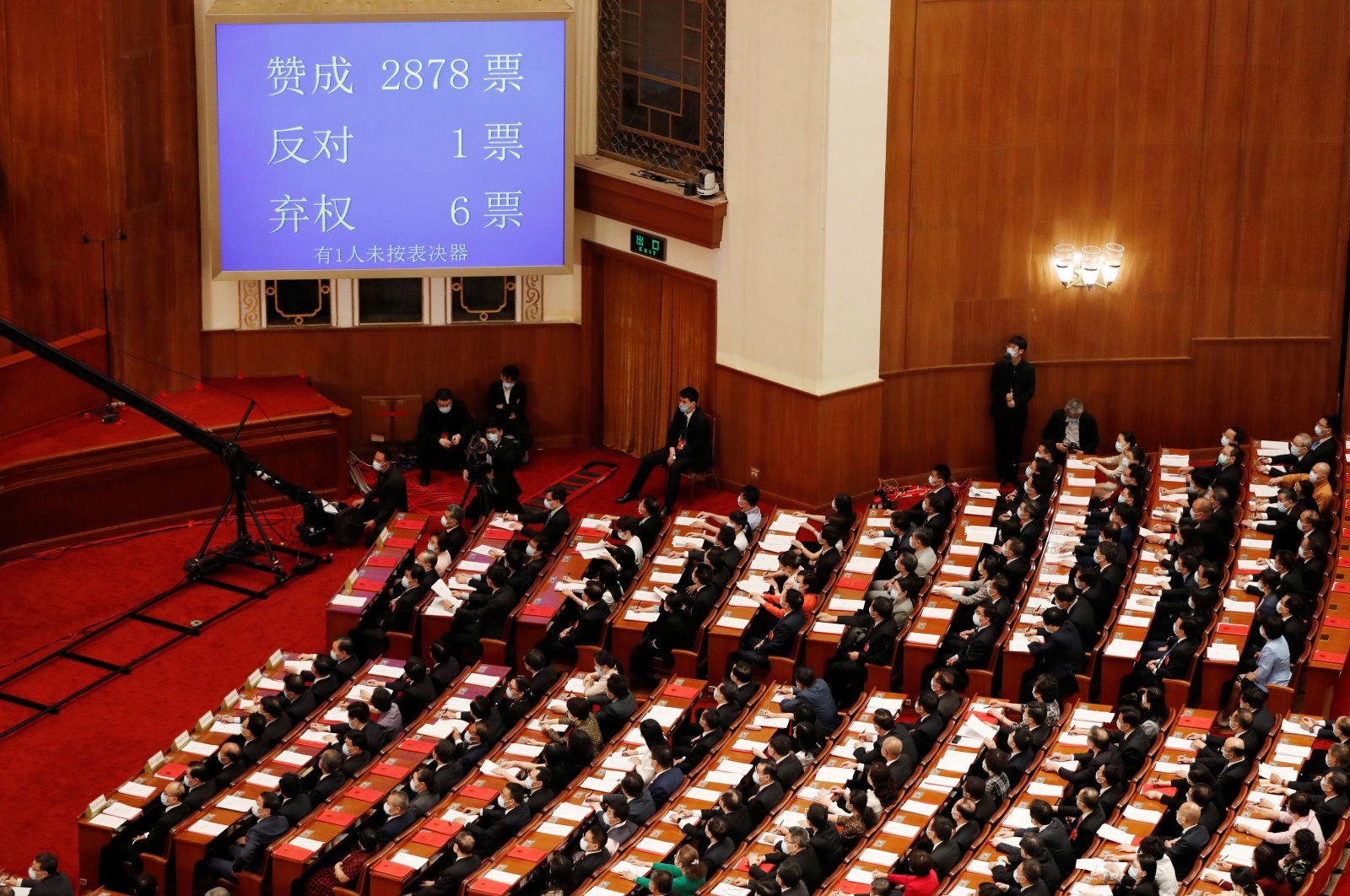 A screen shows the results of the vote on the national security legislation for the Hong Kong Special Administrative Region at the closing session of the National People's Congress (NPC) at the Great Hall of the People in Beijing, May 28, 2020. (Reuters Photo)