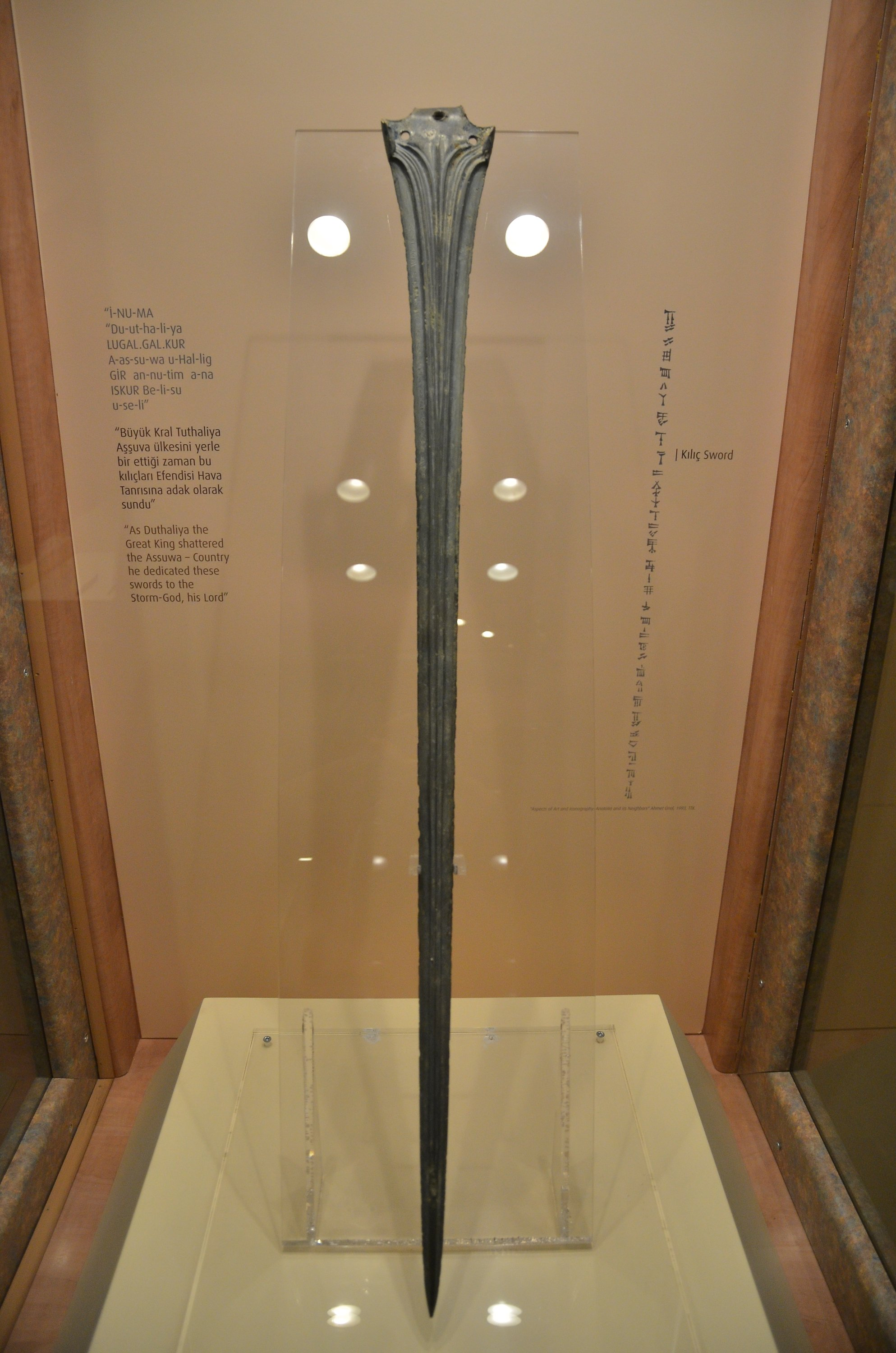 The sword was made with a casting technique of hard bronze. (AA PHOTO)