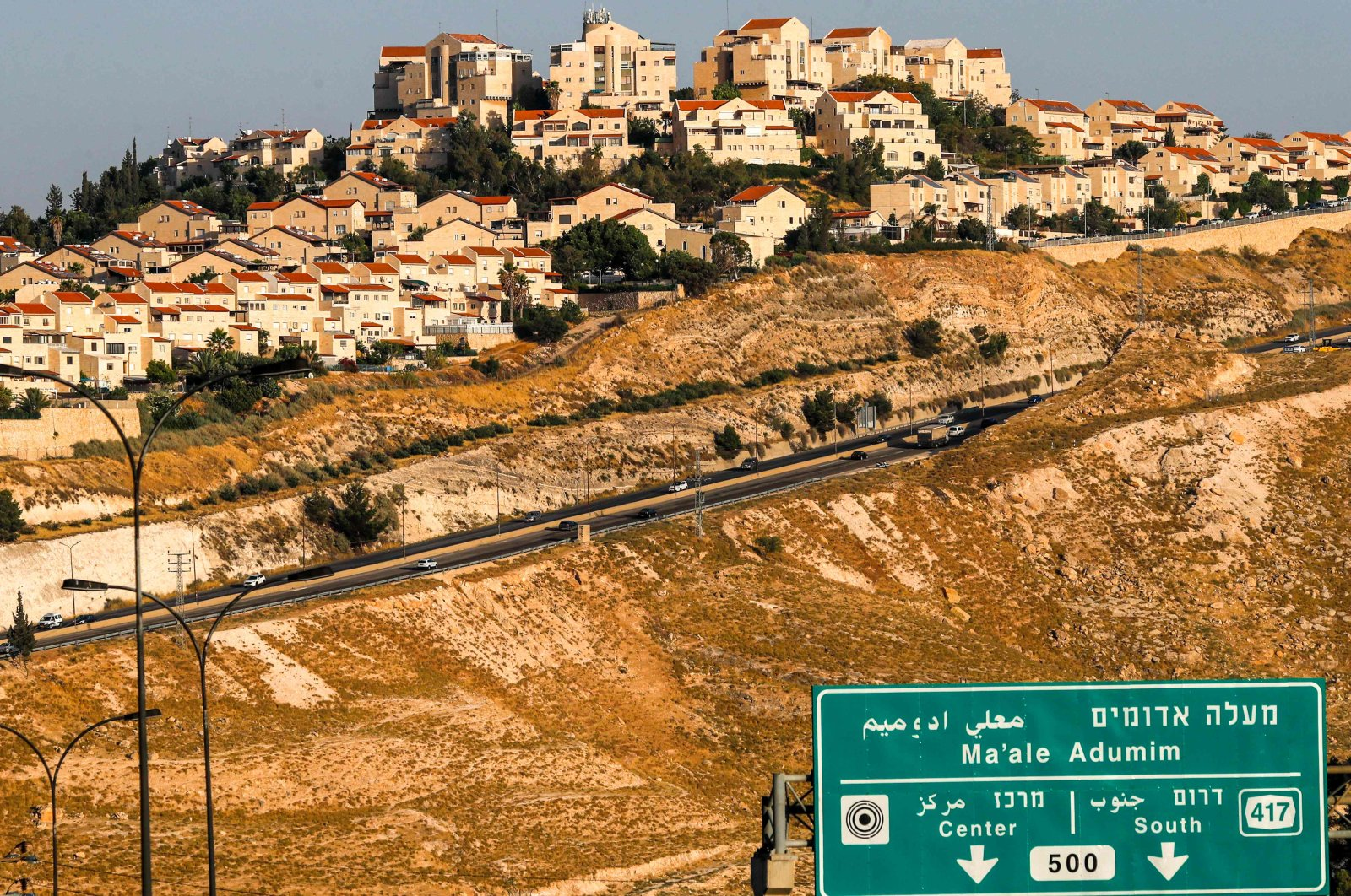 This photo taken from the E1 corridor, a super-sensitive area of the occupied West Bank, shows the Israeli settlement of Maale Adumim, Palestine, June 16, 2020. (AFP Photo)