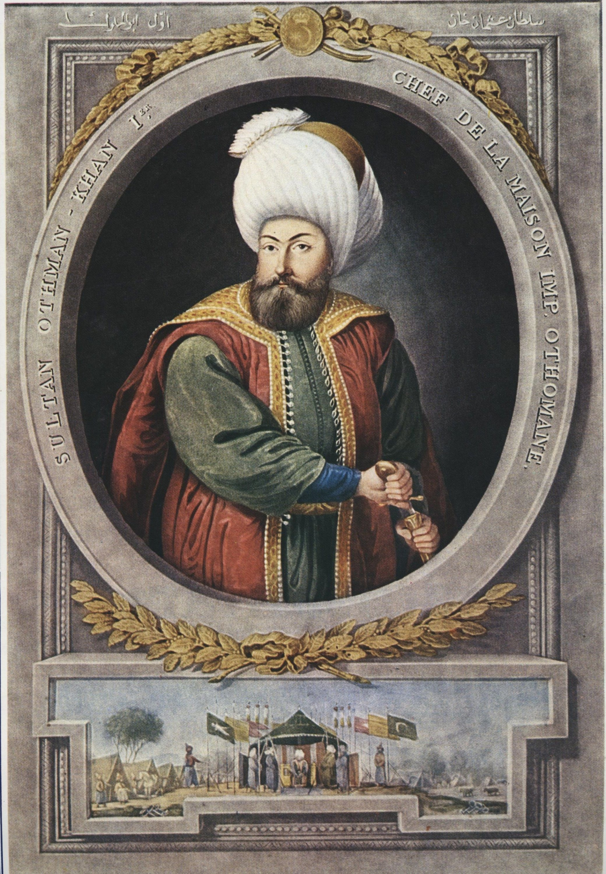 Osman I or Osman Gazi was the founder of the Ottoman dynasty. (Wikimedia Commons)