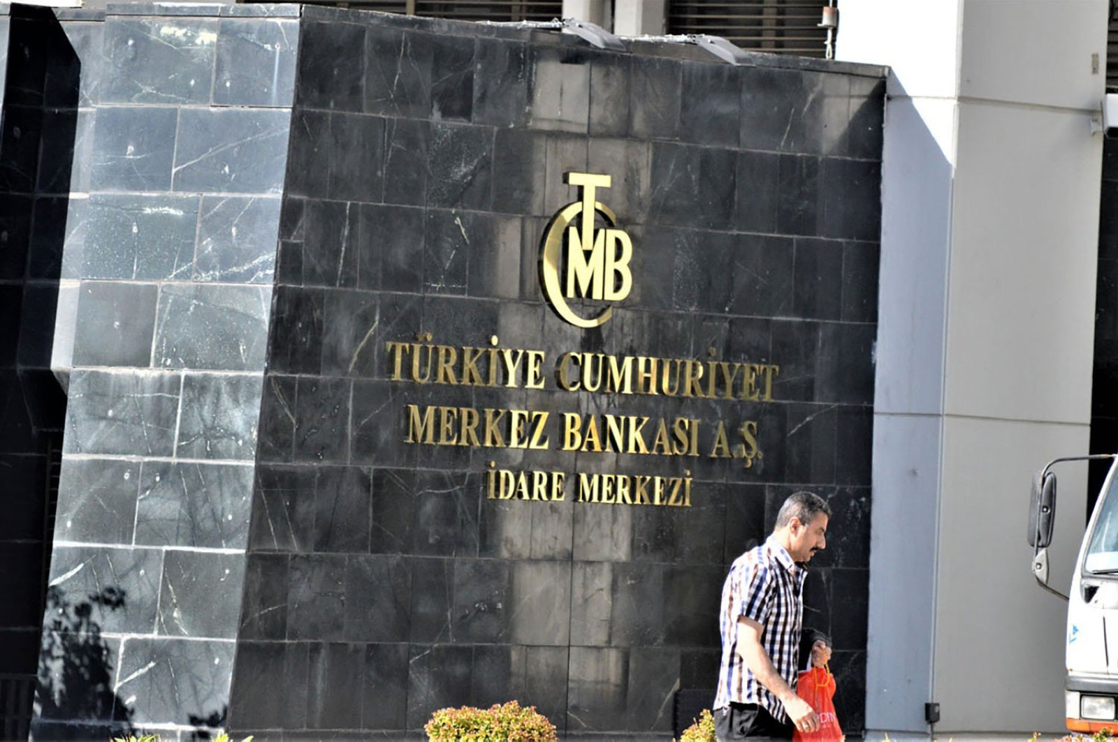 The Central Bank of the Republic of Turkey's headquarters is seen in Ankara, Turkey. (File Photo)