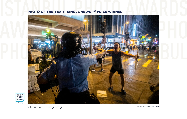 Yik Fei Lam's photograph titled
