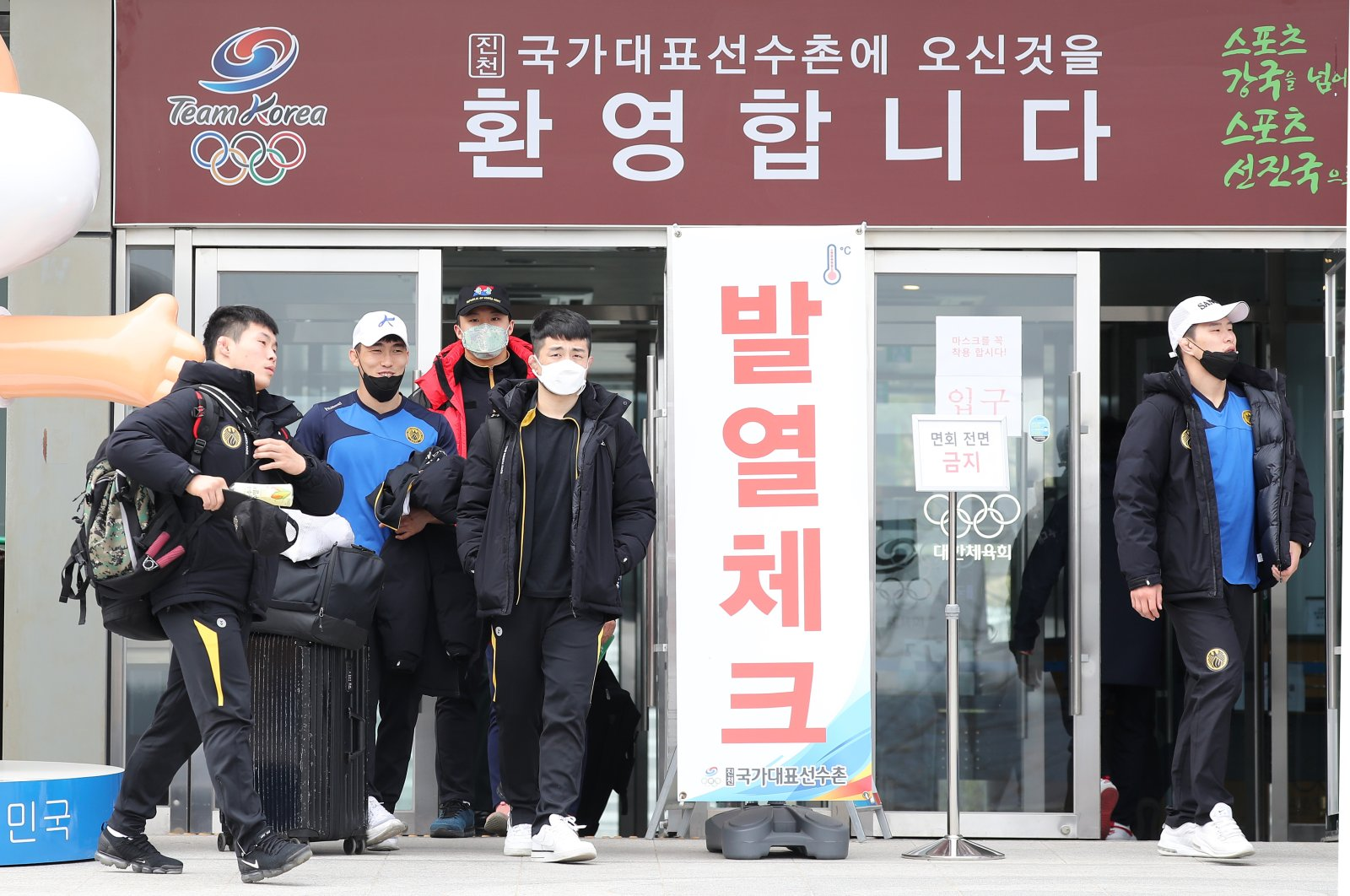 South Korean athletes hoping to participate in the postponed Tokyo Olympics leave the National Training Center after the center temporarily closed amid the spread of the coronavirus in Jincheon, 90 kilometers (56 miles) southeast from Seoul, South Korea, March 26, 2020. (Reuters Photo)