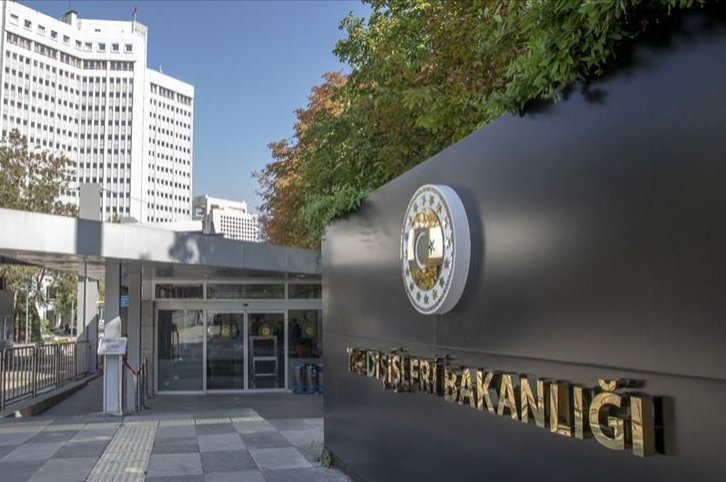 Turkish Foreign Ministry (AA File Photo)
