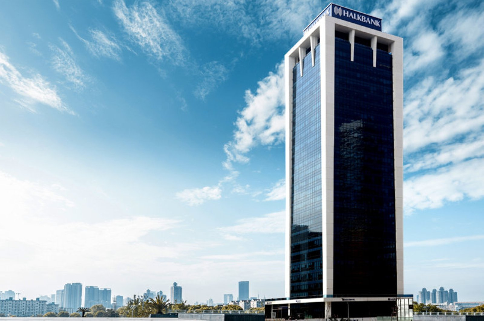 This file photo shows the Halkbank headquarters in Istanbul's Ataşehir district, Turkey, 2015. (Sabah File Photo)