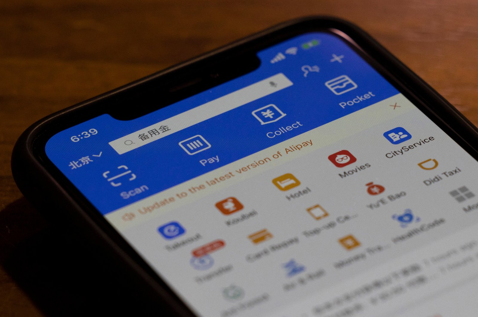 The app for Alipay, the mobile payments service operated by Ant Group, is seen on a smartphone in Beijing on July 20, 2020. (AP Photo)