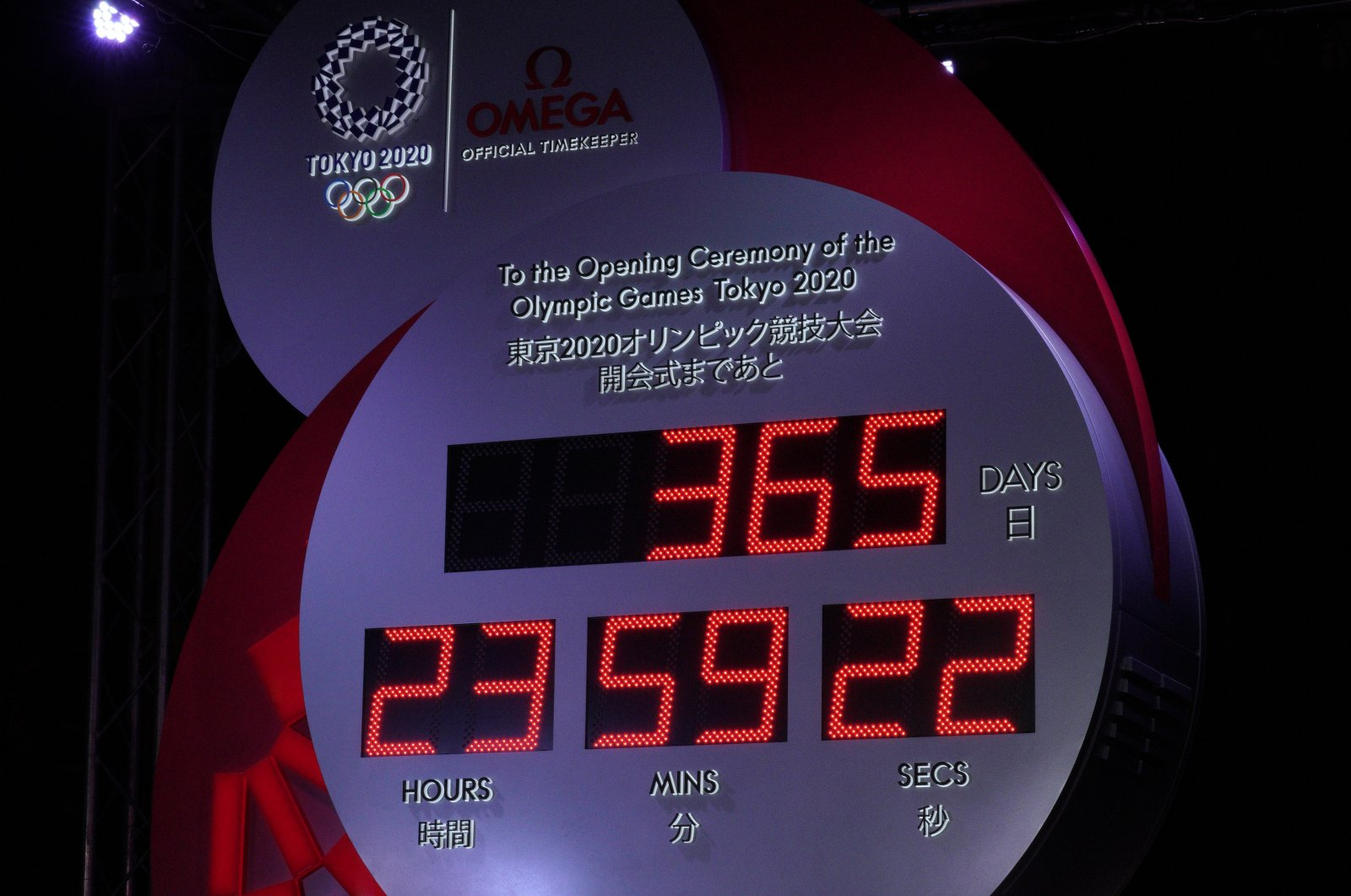 The unveiled countdown clock is shown during Tokyo 2020 Countdown Clock presentation to mark exactly one year until the opening of the Summer Games, Tokyo, Japan, July 24, 2019. (AP Photo)
