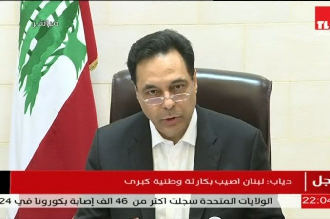 An image grab from footage obtained from Lebanese public television network Tele Liban on August 4, 2020 shows 's Prime Minister Hassan Diab speaking in the capital Beirut following two massive blasts that rocked the port of Beirut.
