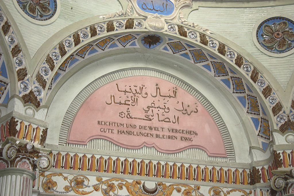 An example of the messages written in Arabic and German on the walls of the Schwetzingen Mosque.