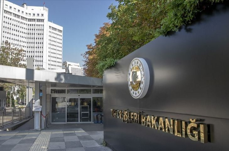 An undated view of the Turkish Foreign Ministry building in Ankara, Turkey. (AA Photo)