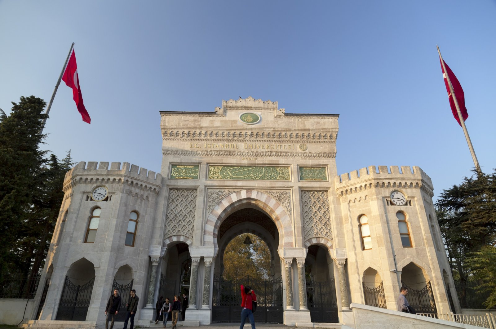 View of the main gate of the historical Istanbul University building located in Beyazıt Square, Istanbul, Turkey, Nov. 12, 2015. (iStock Photo)