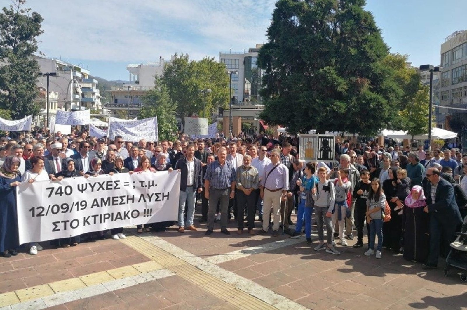 Turks in Western Thrace's Xanthi province protest Greek government's assimilation policies in education, Sept.24, 2019.
