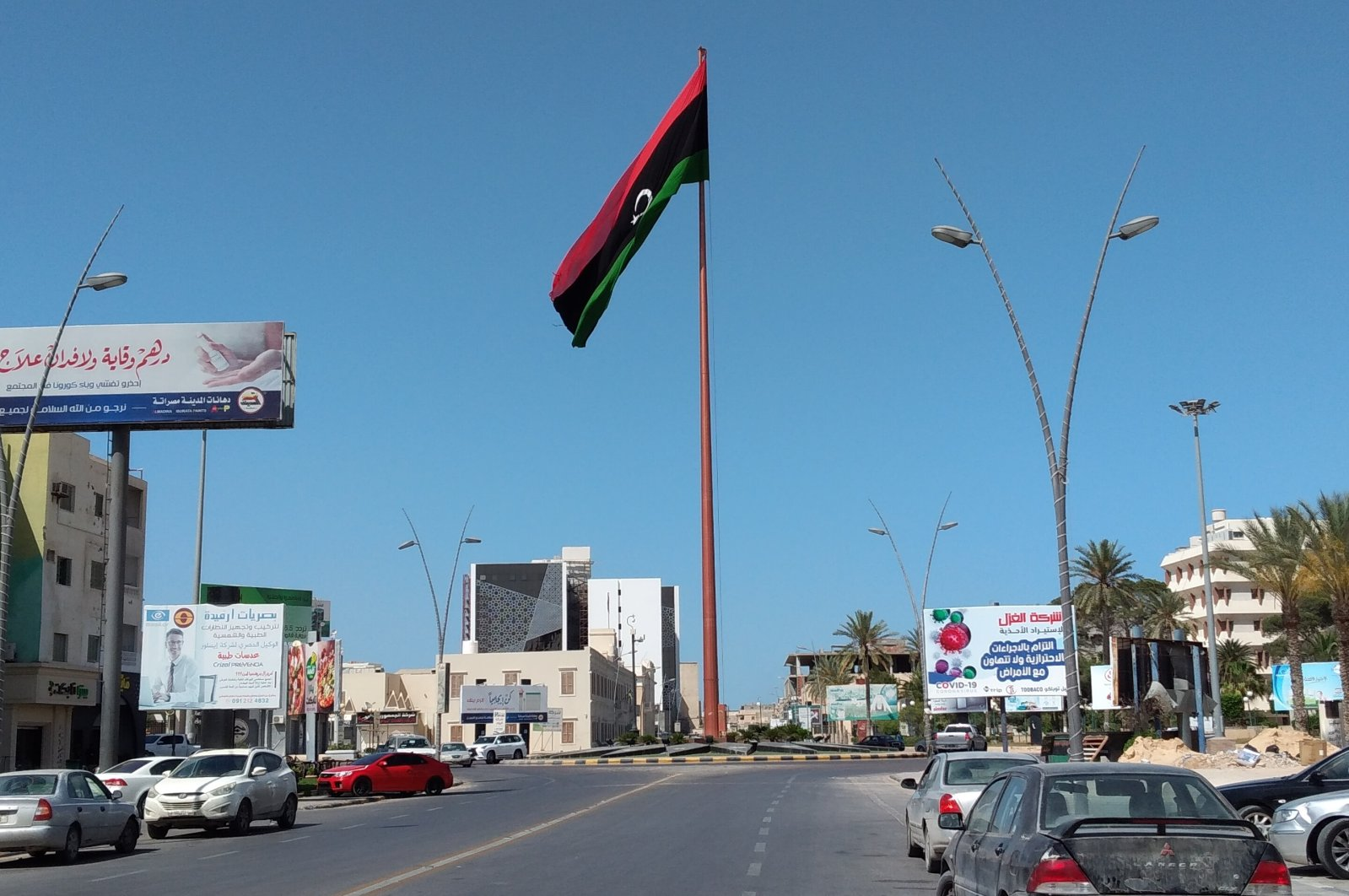 A view of the Libyan city of Misrata, an important trade hub for the country, June 12, 2020. (AA Photo)