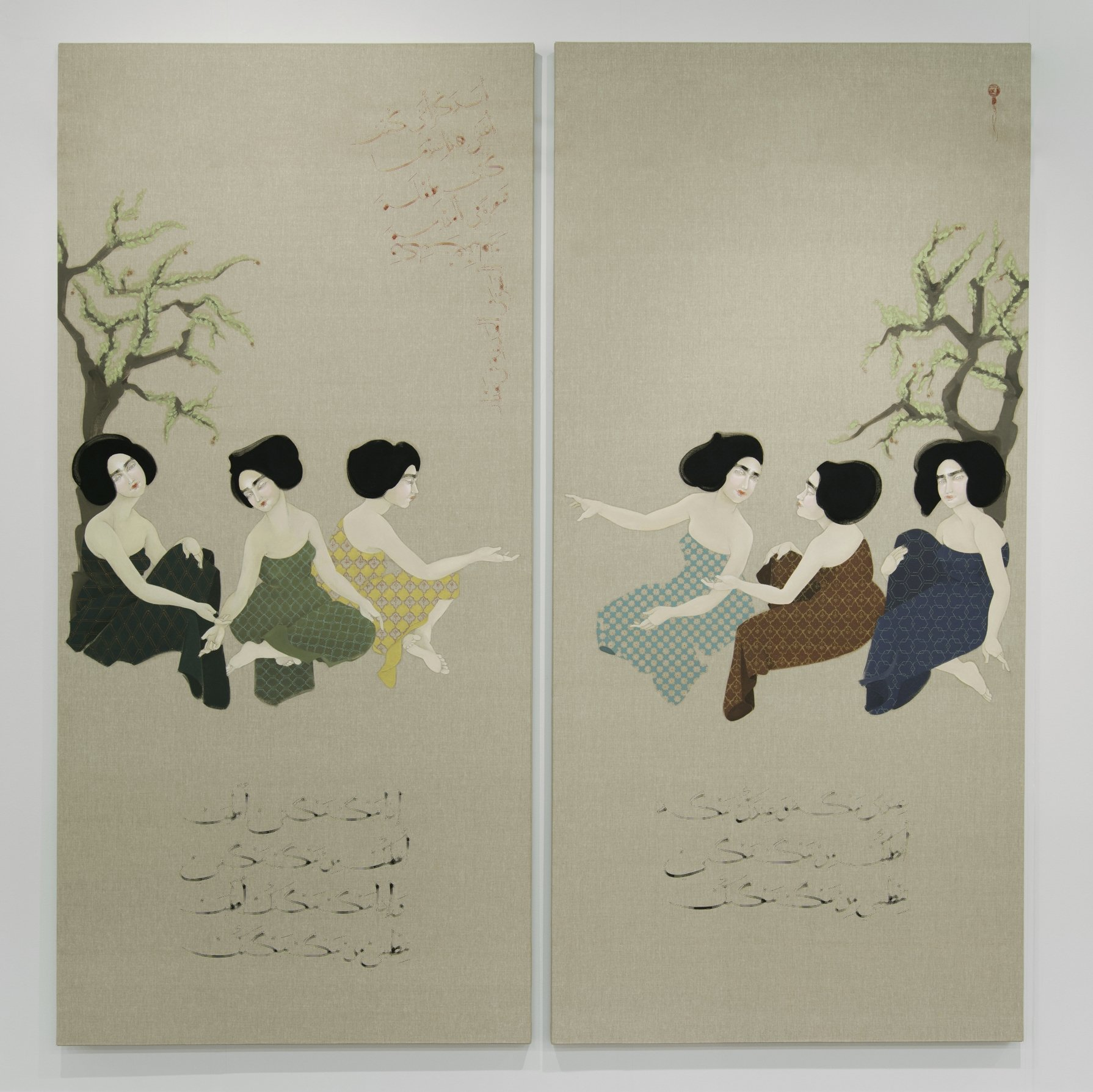 Hayv Kahraman, 'Nabog,' 2014, oil on linen, each panel 292 by 140 centimeters. (PHOTO COURTESY OF PERA MUSEUM)
