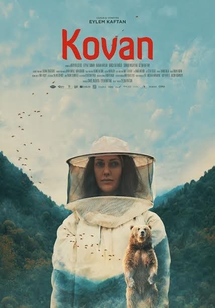 电影的海报。 (AA照片)