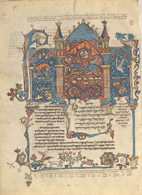 'Decorated Text Page, Book of Exodus, from Rothschild Pentateuch,' 1296, tempera colors, gold, and ink. (Courtesy of Getty Museum)