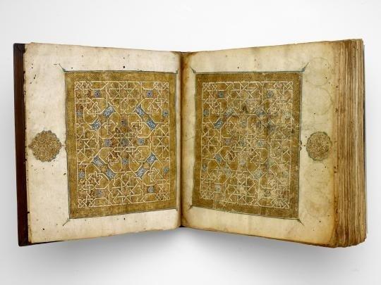 Moroccan Quran Manuscript in Maghribi script, 718 AH (1318 AD). (Courtesy of MFA Houston)