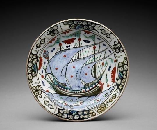 Turkish Bowl