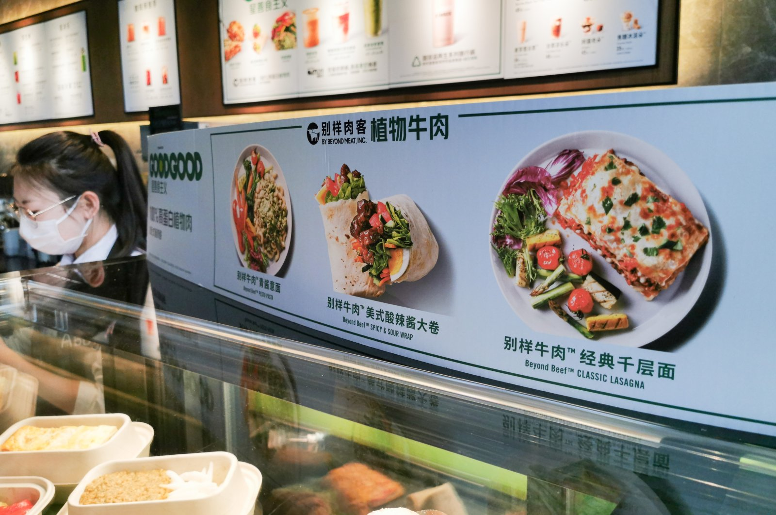 Products made of Beyond Meat, a kind of plant-based meat, make their debut on a menu of Starbucks, Shanghai, China, April 22, 2020. (Reuters Photo)