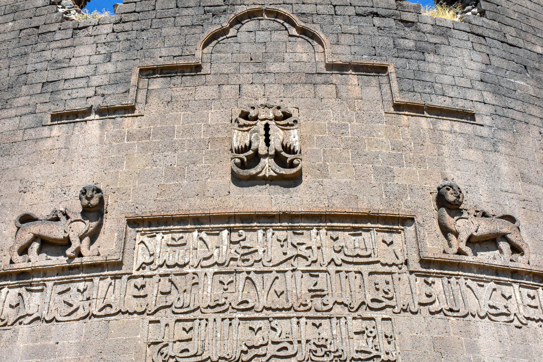 An example of masonry on the city walls in Diyarbakır, southeastern Turkey, Sept. 9, 2020. (AA PHOTO)