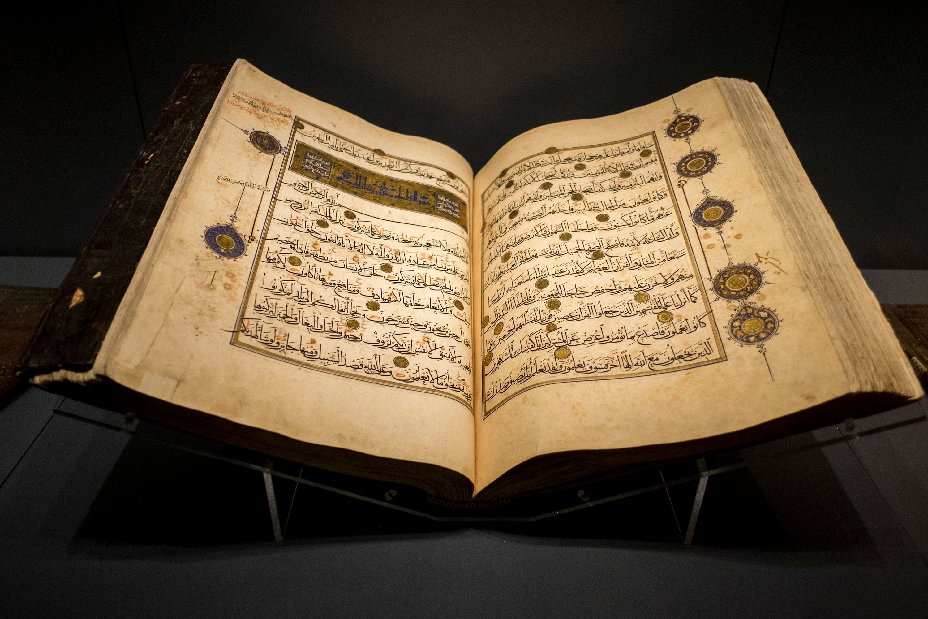 A Quran from the Mamluk period at the Museum of Turkish and Islamic Arts, April, 2017. (SHUTTERSTOCK PHOTO)