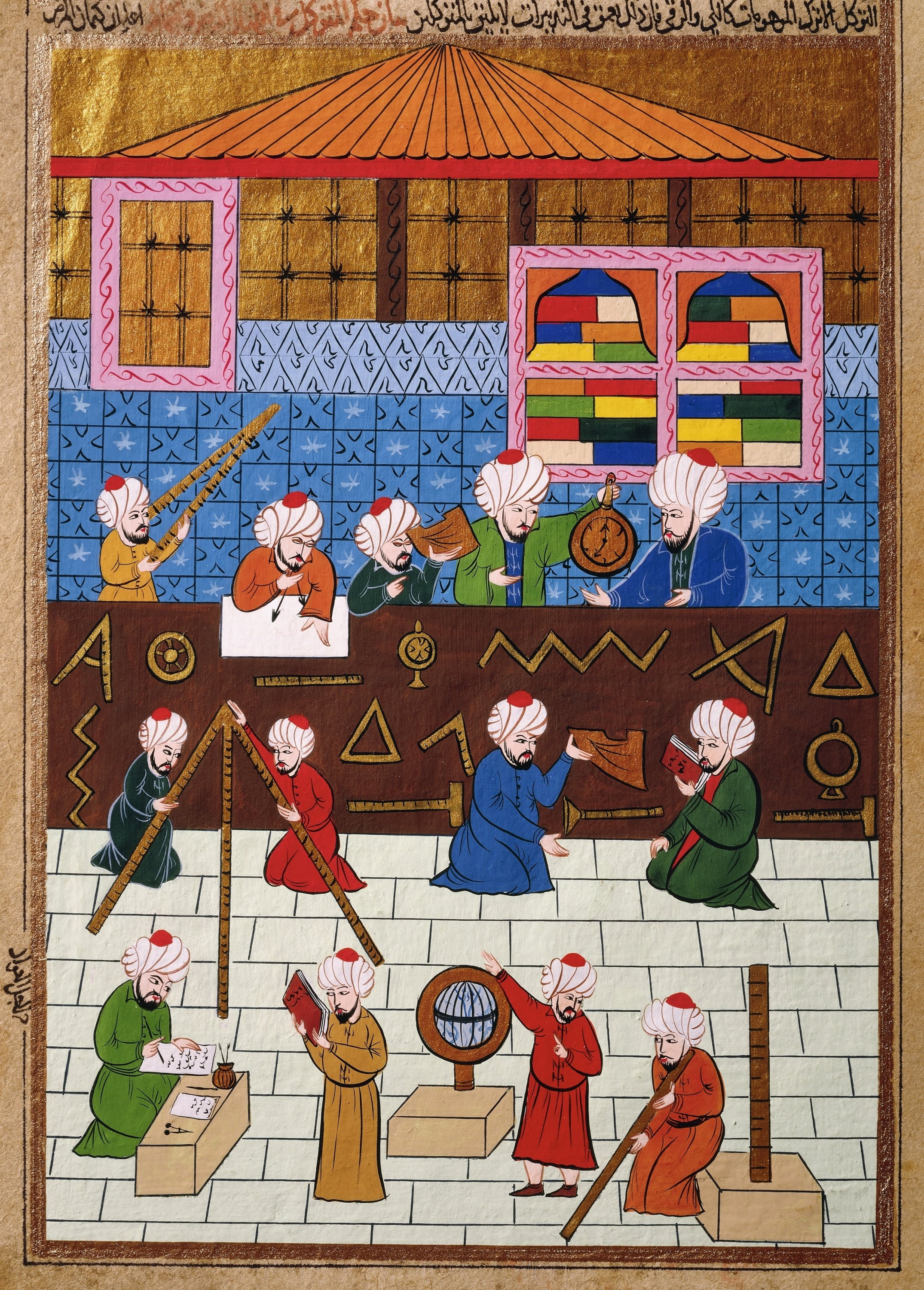 Scholars and astronomers read during their researches in the observatory of Galata tower in this 16-th century Ottoman miniature from Istanbul University Library (Photo by Getty Images)