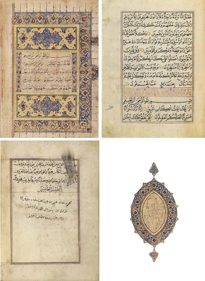 A copy of the Quran by Ottoman calligrapher Sheikh Hamdullah, late 15th century, Naskh script.