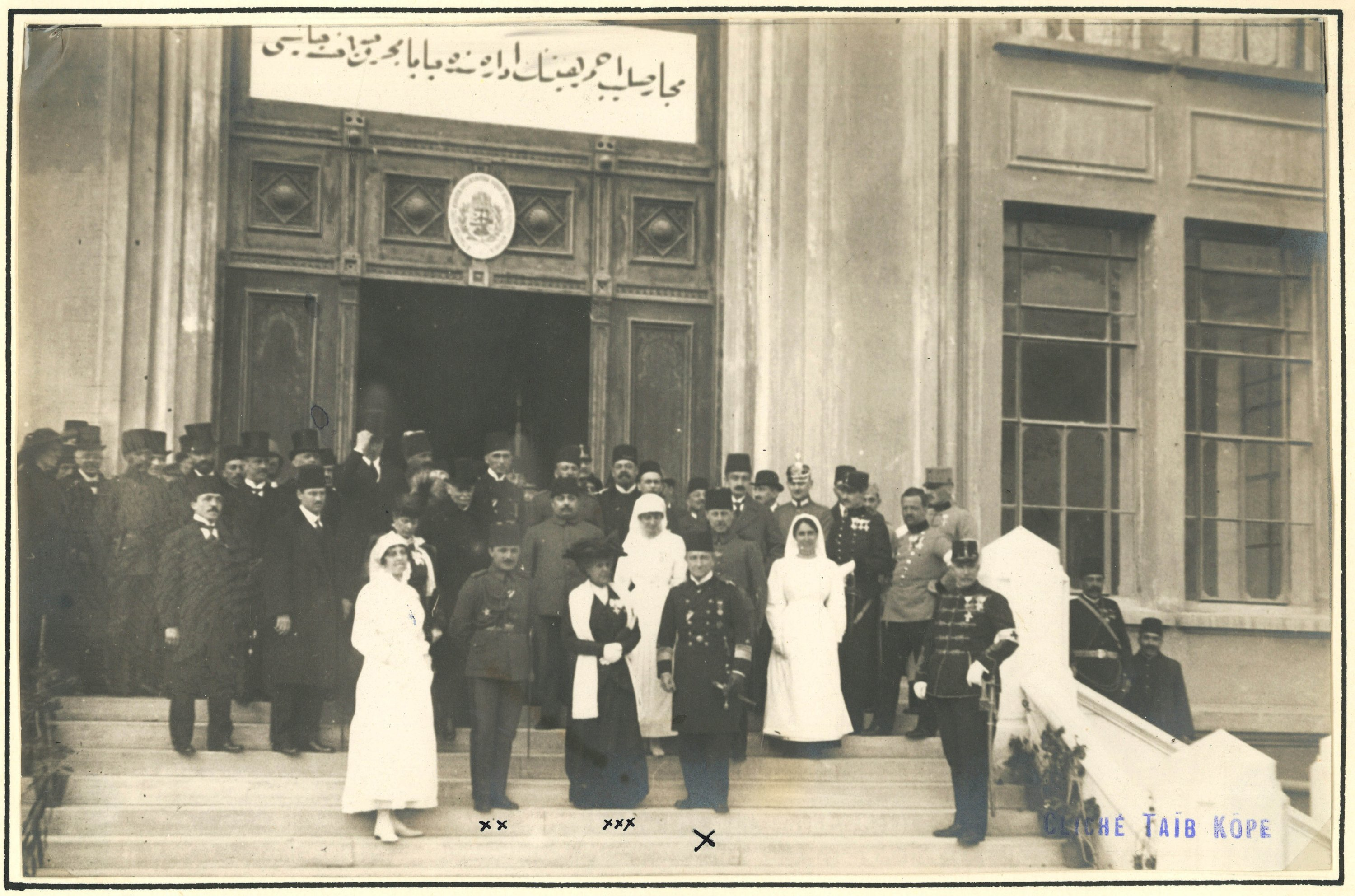The inauguration of a Hungarian military hospital in Istanbul's Çapa neighborhood, with the participation of Adm. Wilhelm Souchon, Enver Pasha and the Marquess of Pallavicini, the wife of an Austro-Hungarian ambassador, Istanbul, April 10, 1916.  (Courtesy of SALT Beyoğlu)