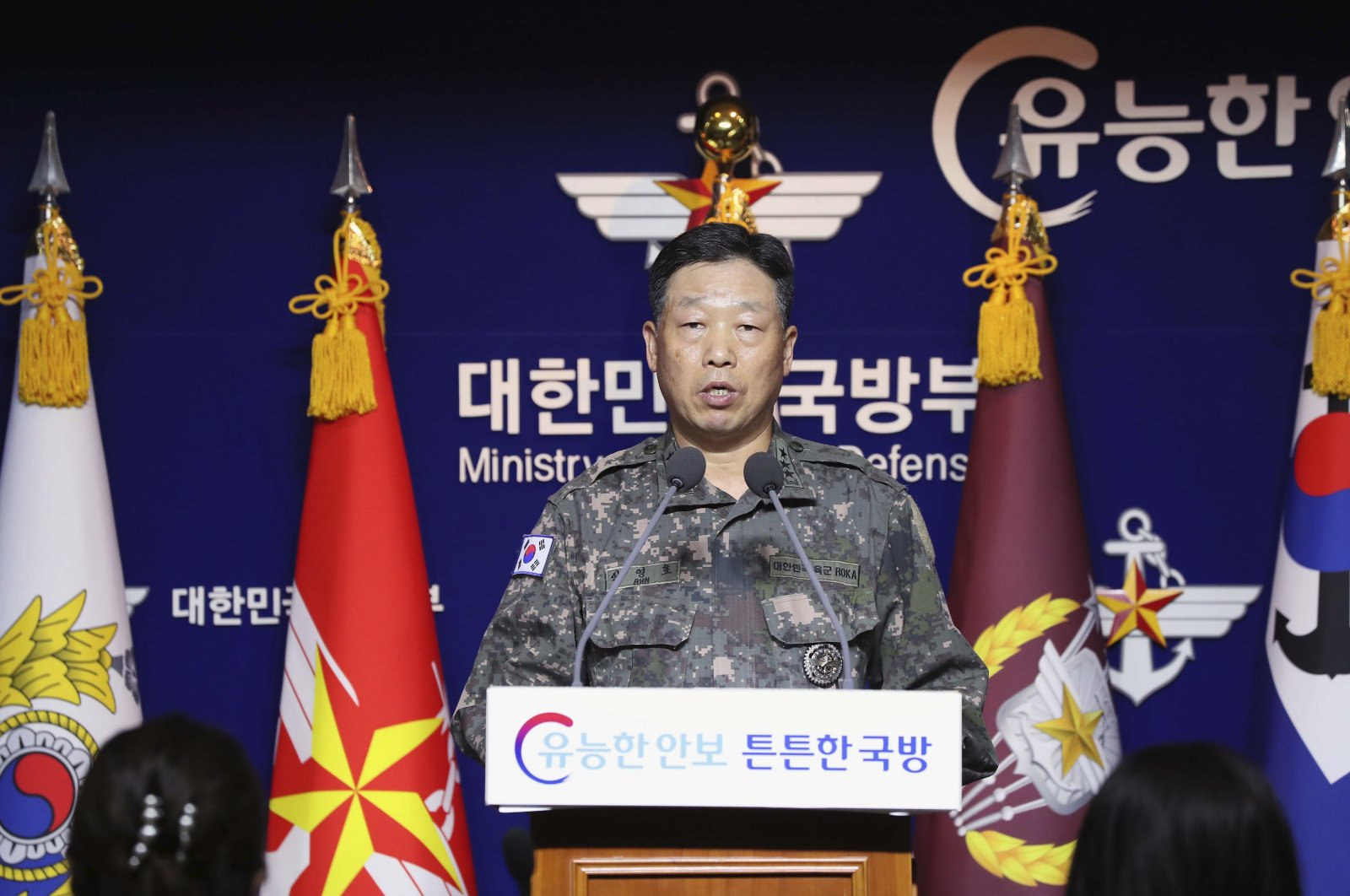 Lt. Gen. Ahn Young Ho, a top official at the South Korean military's office of the Joint Chiefs of Staff, speaks during a press conference at the Defense Ministry in Seoul, South Korea, Sept. 24, 2020. (AP Photo)