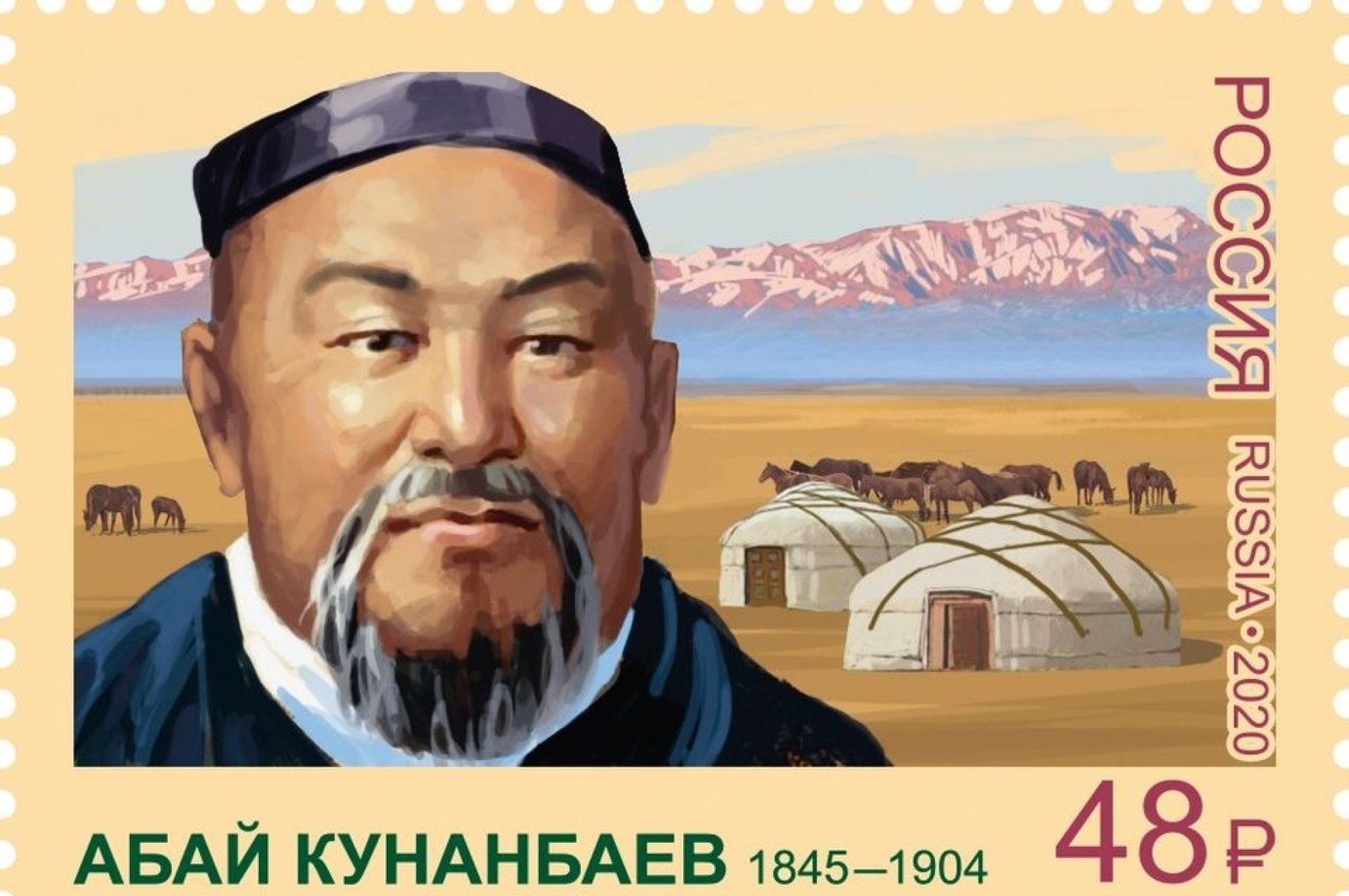 A 2020 Russian postage stamp features Abai Qunanbaiuly.