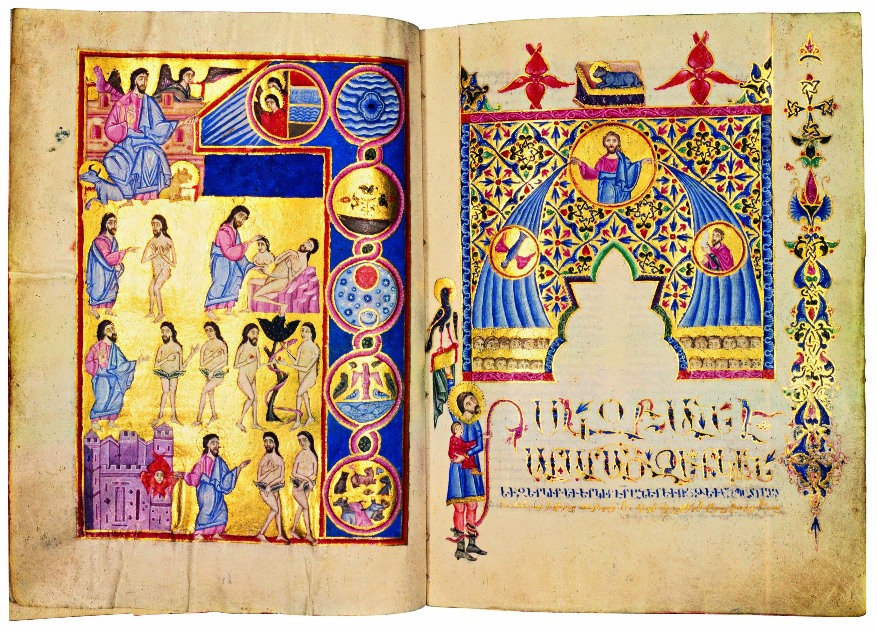 Armenian Bible, early 17th century, manuscript on parchment, 22.4 by 16.5 by 9 centimeters, selected from Calouste Gulbenkian Museum, Lisbon, Portugal. (Courtesy of SSM)
