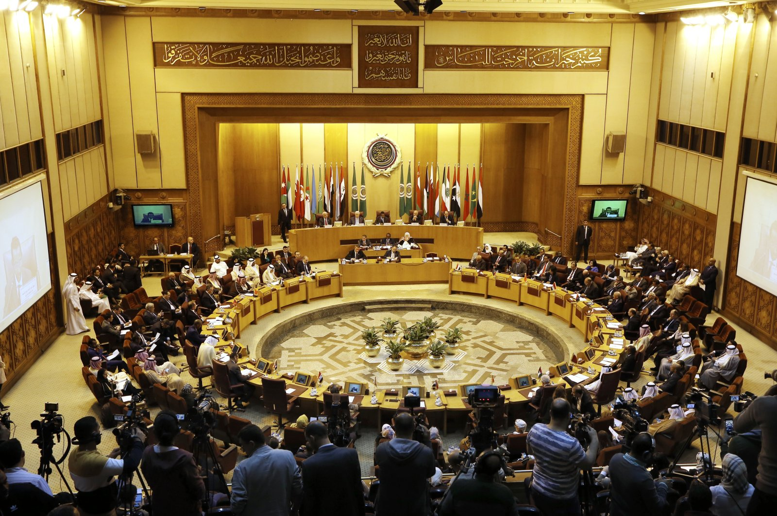 The extraordinary session of the Arab League foreign ministers meets to discuss the situation in the Palestinian territories at the Arab League's headquarters in Cairo, Egypt, April 21, 2019. (AP Photo)