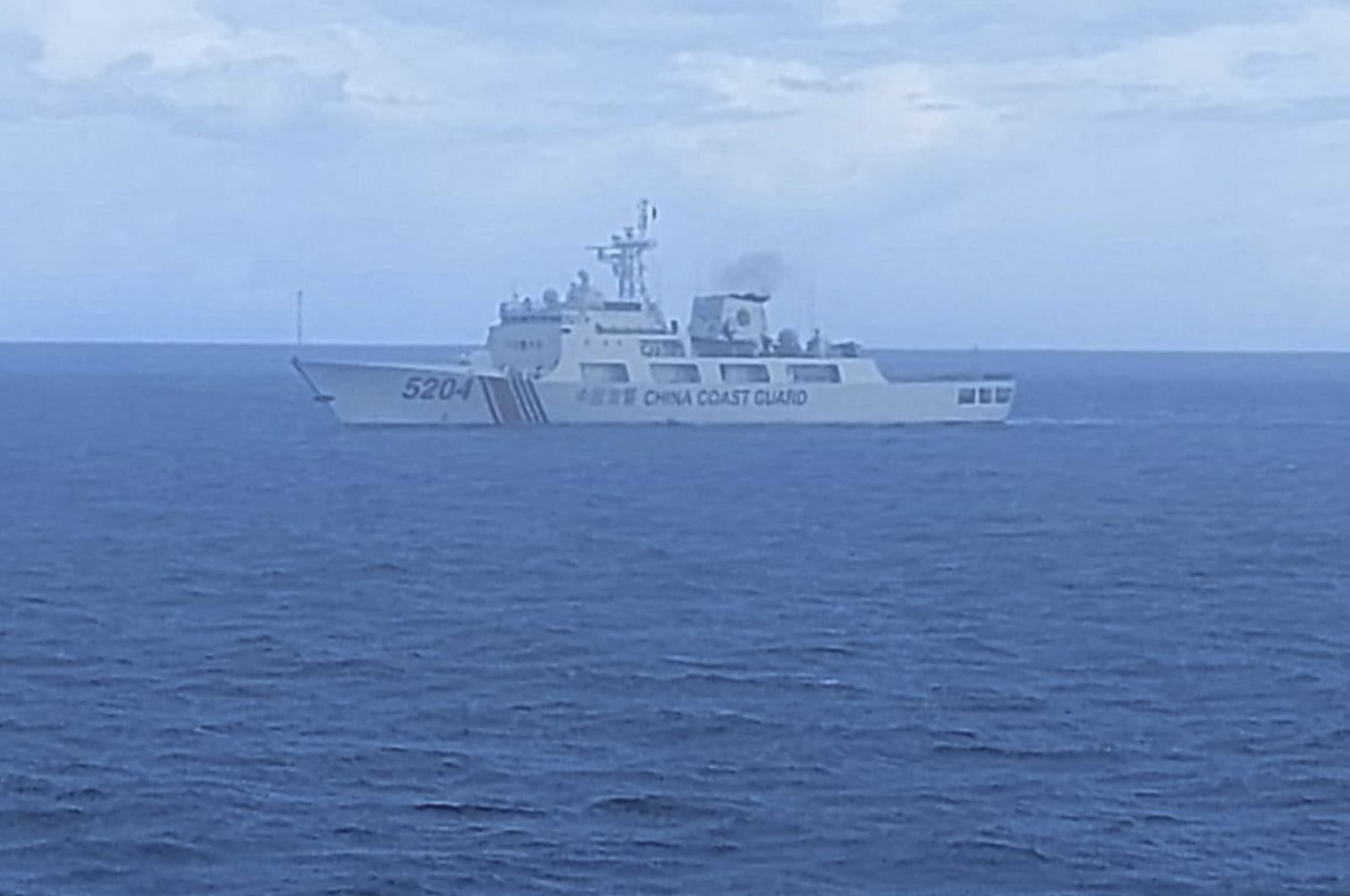 This undated file photo released on Tuesday, Sept. 15, 2020, by Indonesian Maritime Security Agency (BAKAMLA) shows a Chinese Coast Guard ship sails in North Natuna Sea. (AP Photo)