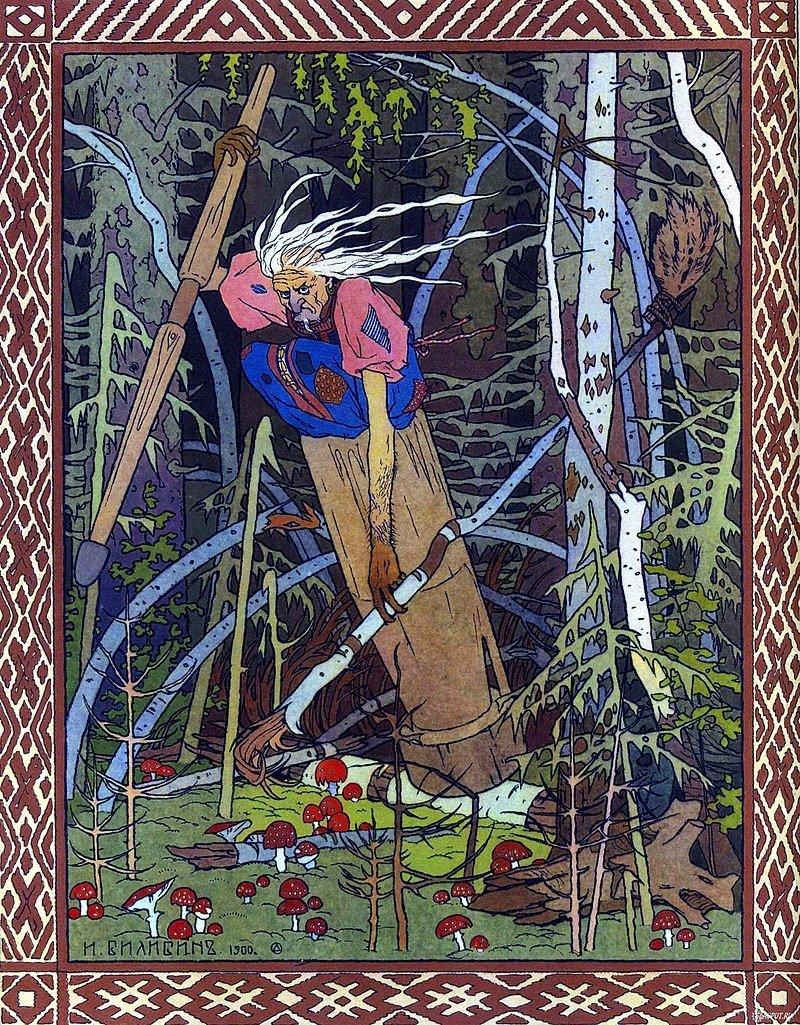 Illustration depicting Baba Yaga by Russian illustrator Ivan Yakovlevich Bilibin.