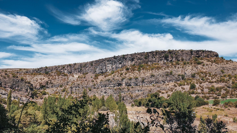 安卡拉古德(Ingüdür)Inönü洞穴周围的景色。 (照片来自Argun Konuk)