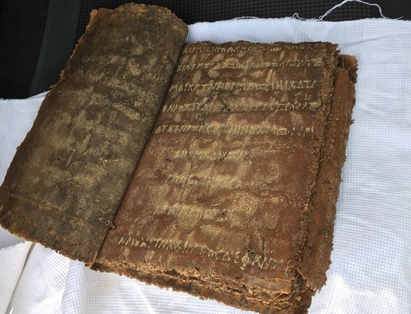 A leather-bound Bible seized in a smuggling operation in Niğde, central Turkey, Apr. 8, 2018. (AA Photo)