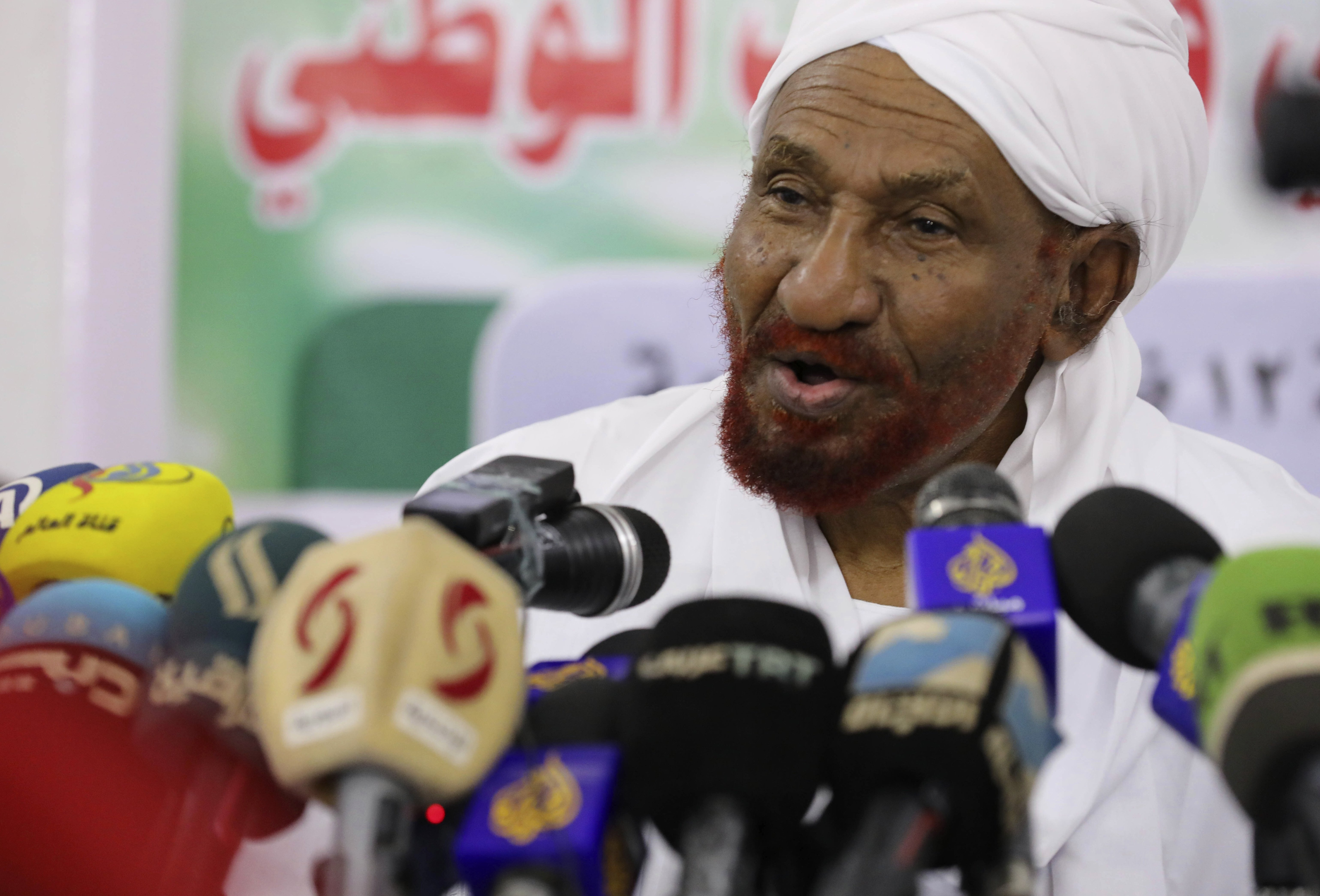 Former Sudanese Prime Minister Sadiq al-Mahdi, leader of the Umma political party, speaks during a news conference in Khartoum, Sudan, Feb. 6, 2020. (AP Photo/Marwan Ali, File)