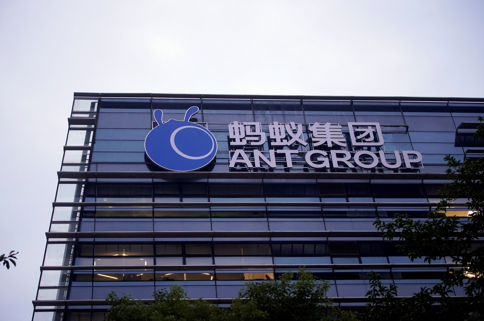 The logo of Ant Financial Services Group, Alibaba's financial affiliate, is pictured at its headquarters in Hangzhou, Zhejiang province, China, Oct. 26, 2020. (Reuters Photo)