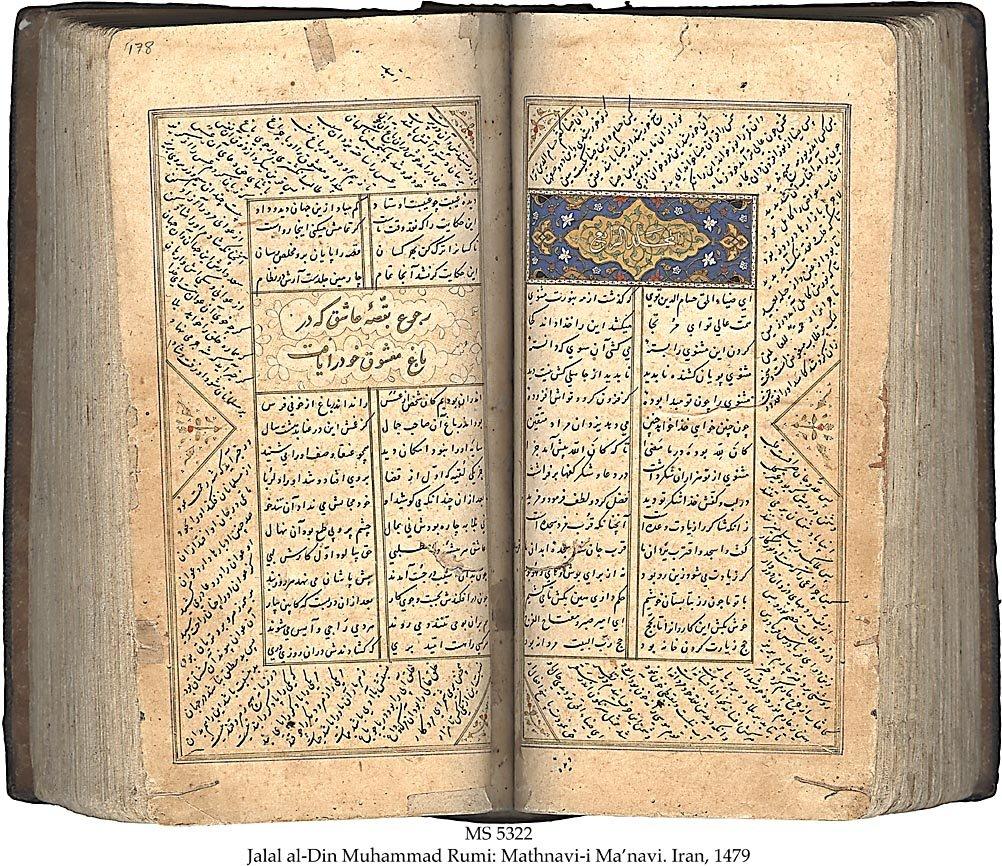A 1479 Persian 'Masnavi' from Shiraz, Iran.